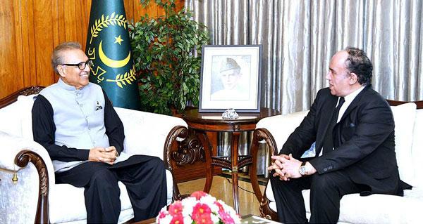 Ambassador of Tunisia pays farewell call on President