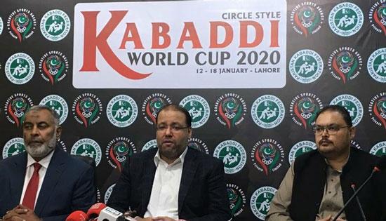 Pakistan to host Kabaddi World Cup 2020 - Pakistan Observer