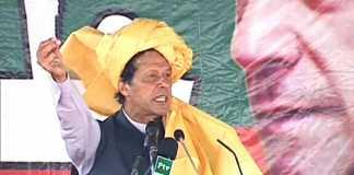 PM Imran announces 3G/4G facility for Waziristan