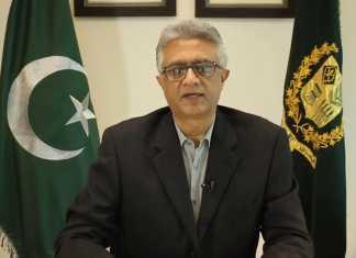 Dr Faisal Sultan