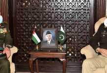 Jordan's CJCS calls on Pakistan Army chief