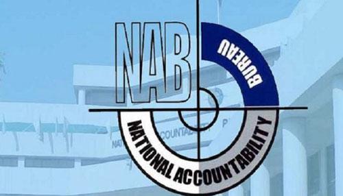 NAB taking all measures to eradicate corruption: Chairman