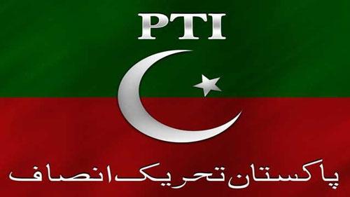 PTI leader criticises British govt for retaining Pakistan on red list