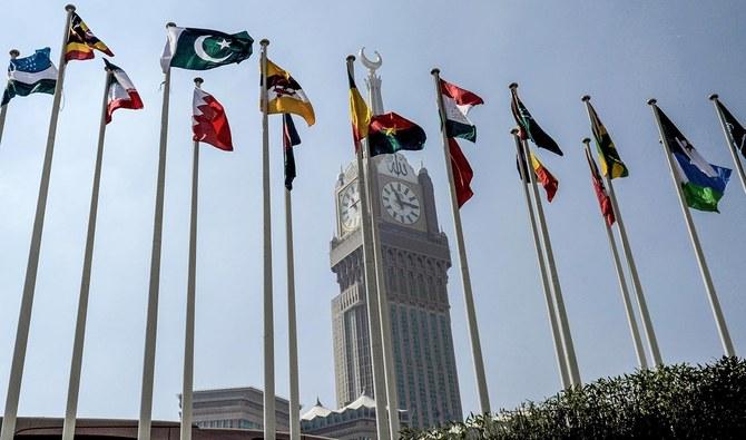 Pakistan joins OIC