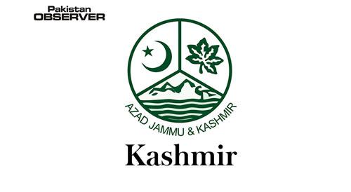 India using brutal tactics to suppress Kashmiris' voice: Rehmani