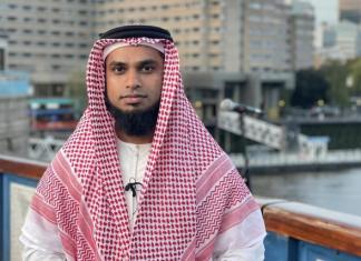 british-Muslim entrepreneur