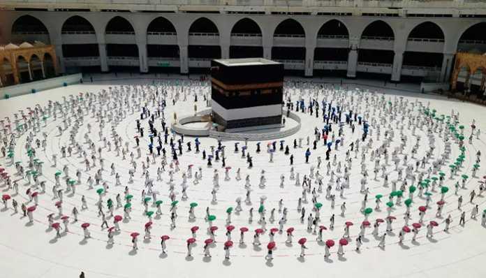 Saudi Arabia unveils operational plan for Hajj 2021