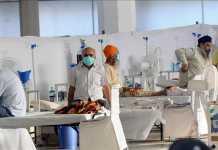 Delta variant causing 70% deaths in Pakistan: NCOC