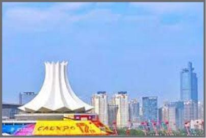 CAEXPO to be held online, offline from Sept 10
