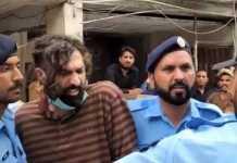Noor Mukadam case: Court rejects bail of alleged murderer Zahir Jaffer's parents