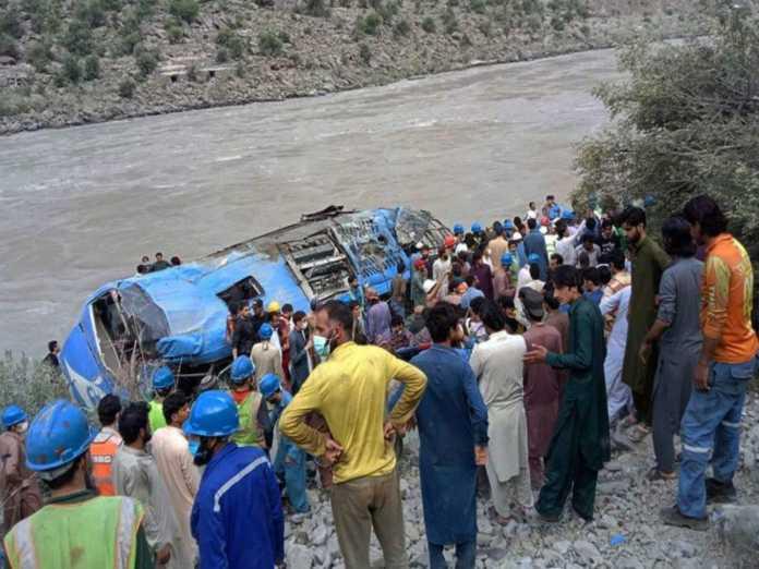 UNSC condemns terrorist attack in Dassu, urges states to cooperate with Pakistan govt